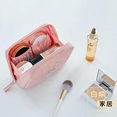 迷你化妝包女小號便攜隨身小包可愛日系口紅收納袋【白嶼家居】