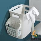 臟衣籃衣服收納筐浴室家用衛生間壁掛式裝放衣物洗衣婁簍框桶籃子【創世紀生活館】