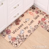地墊門墊進門腳墊家用臥室地毯廚房浴室吸水防滑墊門口衛生間墊子 YYS 麥吉良品 現貨清倉11-6