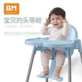 兒童餐椅 兒童椅子靠背嬰兒宜家餐椅吃飯小孩多功能寶寶可折疊便攜餐桌椅【全館九折】
