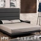 床底【UHO】時尚貓抓皮革黑鐵腳床底-5尺雙人