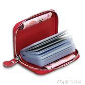 女士專享新款真皮卡包小清新牛皮多卡位元零錢包大容量卡片包一體包     麥吉良品