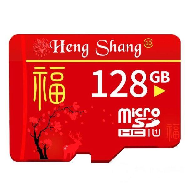 記憶卡128g手機高速128G閃儲128g行車記錄儀專用tf卡SD通用記憶卡