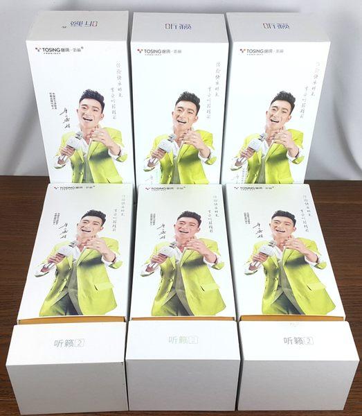 公司貨 最新包裝 途訊 聽籟2 听賴2 聽賴2 听籟2 卡拉OKAY 藍芽 無線 麥克風 繁體中文 字幕 非 K068 Q7