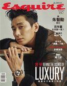 Esquire 君子雜誌 12月號/2018 第160期