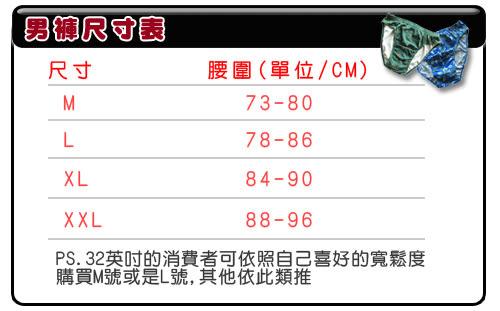 SOLIS-科技型男STRATA系列M-XXL素面貼身四角男褲(薰灰色)