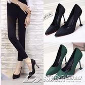 新款10cm黑色白搭 絨面高跟鞋 貓跟磨砂細跟職業鞋女單鞋綠色   潮流前線