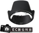 【EC數位】可反扣遮光罩 HB-39 HB39 太陽罩 遮光罩 AF-S DX Nikkor 16-85mm F3.5-5.6G ED VR