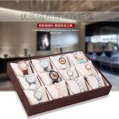 階梯12格枕頭盤手錶收納盒手?佛珠手鐲手串托盤首飾盒展示道具
