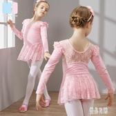 秋冬季兒童女童舞蹈服芭蕾舞裙練功服長袖幼兒考級跳舞蹈演出服裝 LR14052【優品良鋪】