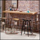 【水晶晶家具/傢俱首選】JF8475-1伍德200*110cm鋼筋造型皮面吧台桌~~吧椅另購