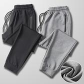 運動長褲男秋季健身跑步寬鬆休閒收口束腳衛褲針織女冬季速干褲子  降價兩天