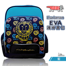 【Lisa Larson】EVA護脊書包(LS5876)藍