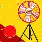幸運大轉盤 抽獎轉盤搖獎游戲幸運大轉盤店慶促銷工具游戲KTV三腳活動道具T