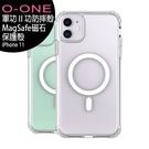 APPLE iPhone 11『軍功Ⅱ防摔殼 – 磁石版』MagSafe磁石保護殼◆送玻璃保貼