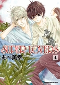 SUPER LOVERS(4)