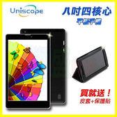 優思 Uniscope Q89A 輕薄 8吋 HD IPS 500萬 Wifi 單卡可通話平板手機※贈原廠皮套+保貼