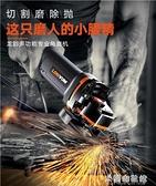 電動角磨機 龍韻角磨機多功能家用磨光手磨機打磨機電動小型切割機手持拋光機 618大促銷YYJ