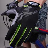 騎行手套男女防滑耐磨半全指夏天薄款運動登山 全館免運