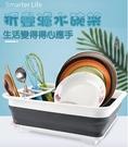 摺疊濾水碗架 滴水 餐具架 筷子 折疊硅膠 瀝水盤 漏水 洗碗槽架 瀝水盆 瀝水籃 臺面 洗碗池 置物