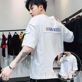 男士2020夏季新款短袖t恤韓版潮流學生夏裝帥氣棉質大碼上衣服體恤衫LXY6878【美鞋公社】