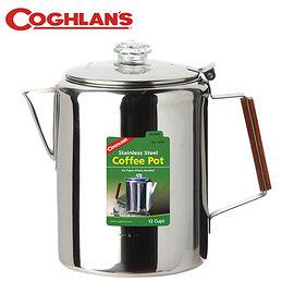 丹大戶外【Coghlans】加拿大 STAINLESS STEEL COFFEE POT 12 CUP 不鏽鋼咖啡壺 12杯 1342