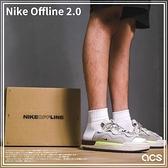 Nike 拖鞋 Offline 2.0 灰 綠 解構 鋸齒底 穆勒鞋 按摩鞋墊 2代 男鞋 【ACS】 CZ0332-002
