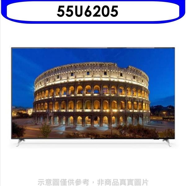 AOC美國【55U6205】55吋4K聯網電視