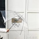 雨傘韓國極簡風自制豬年簡約百搭情侶手動輕便雨傘豬豬晴雨傘 時尚潮流