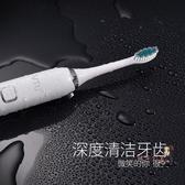電動牙刷 電動牙刷成人充電牙刷聲波自動軟毛牙刷防水情侶牙刷電動 2色 交換禮物