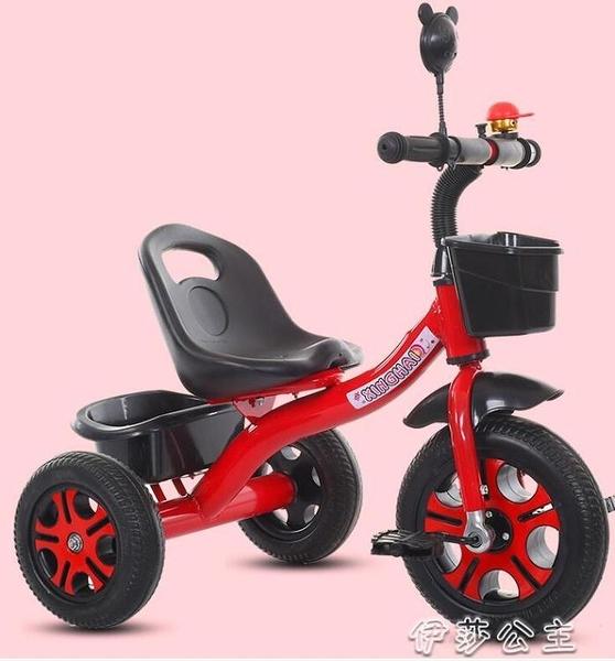 兒童腳踏車星孩兒童三輪車1-3-2-6歲大號寶寶嬰兒手推腳踏自行車幼兒園童車YYJ 伊莎公主