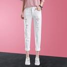 白色牛仔褲女寬鬆九分褲夏季新款韓版顯瘦高腰闊腿乞丐破洞褲 蘑菇街小屋