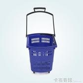 眾潤超市拉桿購物籃 四輪手提式買菜框 塑料帶輪兩用KTV 購物拖車 卡布奇諾HM