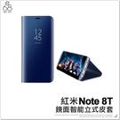 紅米Note 8T 電鍍 鏡面 手機皮套 翻蓋 手機殼 皮套 休眠 硬殼 支架 保護套 手機套 側掀 保護殼