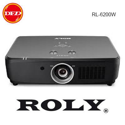 ROLY RL-6200W WXGA HDMI 6000ANSI 全封閉雷射投影機 6000流明 公司貨
