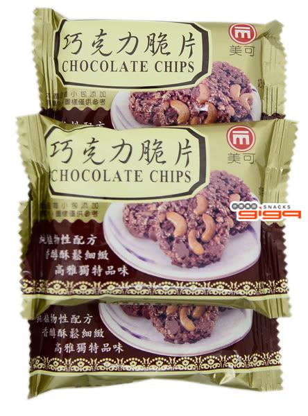 【吉嘉食品】美可巧克力脆片 600公克125元[#600]{4026-1}