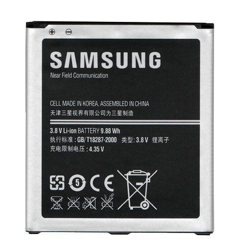【2600mAh】SAMSUNG Galaxy S4 i9500/GT-i9500/J SC-02F N075T B600BE B600BC 原廠電池/原電/原裝鋰池