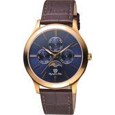 Olympia Star奧林比亞 日曆月相錶-藍x玫瑰金框/40mm 58088-06MR皮藍面