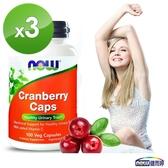 NOW健而婷 蔓越莓植物膠囊食品(100顆/瓶)三瓶組