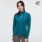 ADISI 女半門襟涼感智能纖維速乾長袖上衣AL2011059 (S-2XL) / 城市綠洲 (快乾、排汗、登山健行)