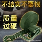 繩子 汽車貨車緊繩器貨物捆綁帶收緊器繩緊固器拉緊器扎貨繩萬能收緊 星河光年DF