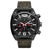 DIESEL 機械型男個性三環時尚腕錶-黑