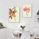 新中式石榴畫餐廳掛畫飯廳裝飾畫現代簡約吉...