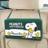 史努比 SNOOPY 車用 兩用掛放面紙盒套 SN塔克綠 墨綠色
