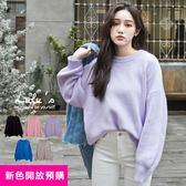 LULUS特價-Y寬版澎袖針織上衣-5色  現+預【01052781】
