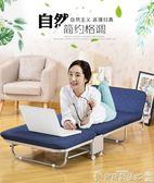 折疊床辦公室折疊床單人床家用陪護床午休床午睡床成人簡易硬板床三折床 Igo爾碩數位3c