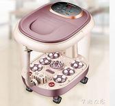 全自動足浴盆洗腳盆電動按摩加熱恒溫家用足浴器泡腳桶足療機深桶      芊惠衣屋 YYS 220V