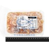 1C5B【魚大俠】SP103厚殼蝦仁(600g/盒)#火燒蝦