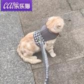 貓牽引繩背心式防掙脫牽貓繩牽引胸背帶遛貓繩溜貓繩子 貓咪專用 交換禮物
