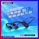 骨傳導藍芽耳機 運動耳機 耳掛式耳機 不...